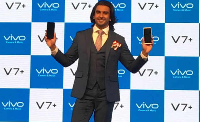 Vivo V7 Plus launch