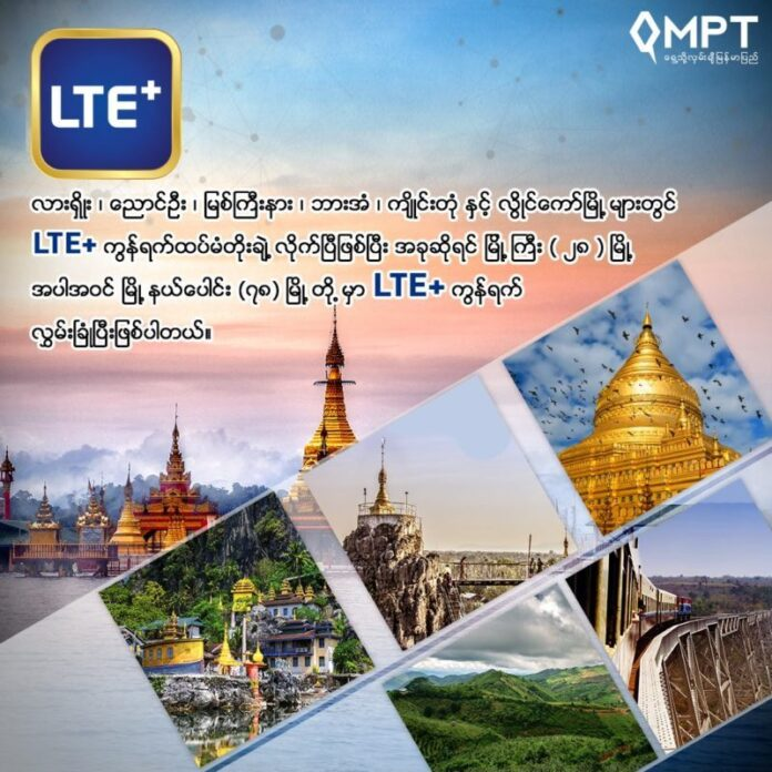 MPT LTE+ in Myanmar