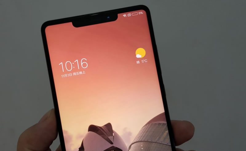 Said to be a leaked image of the Mi Mix 2S