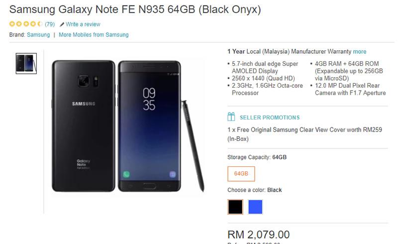 Samsung Galaxy Note FE on Lazada Malaysia