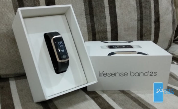 Lifesense Band 2S box looks premium