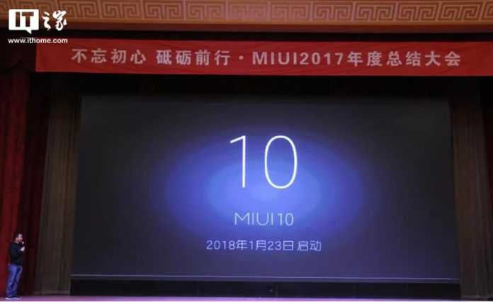 MIUI 10. Photo by ithome