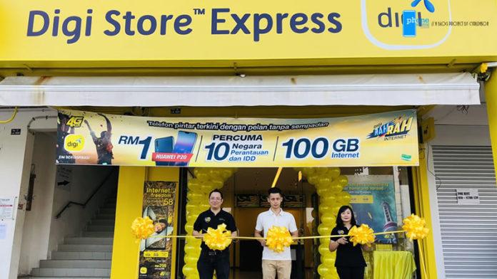 Bintulu Digi Store Express