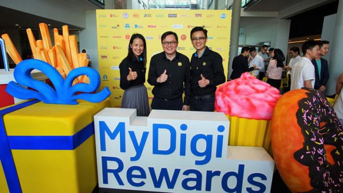 MyDigi rewards
