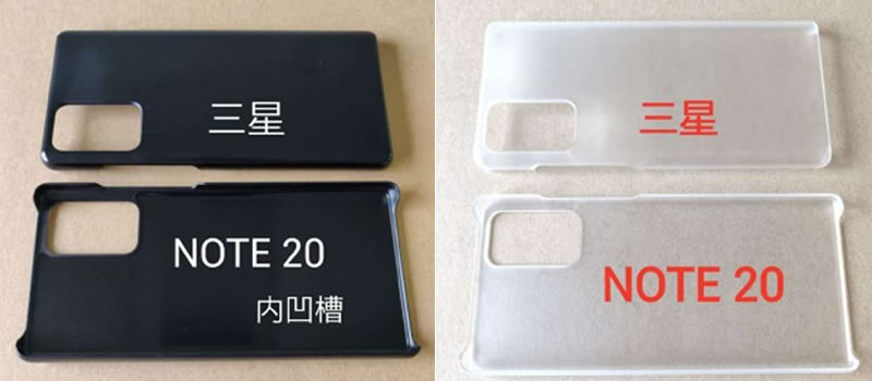 Samsung Galaxy Note20 rumor