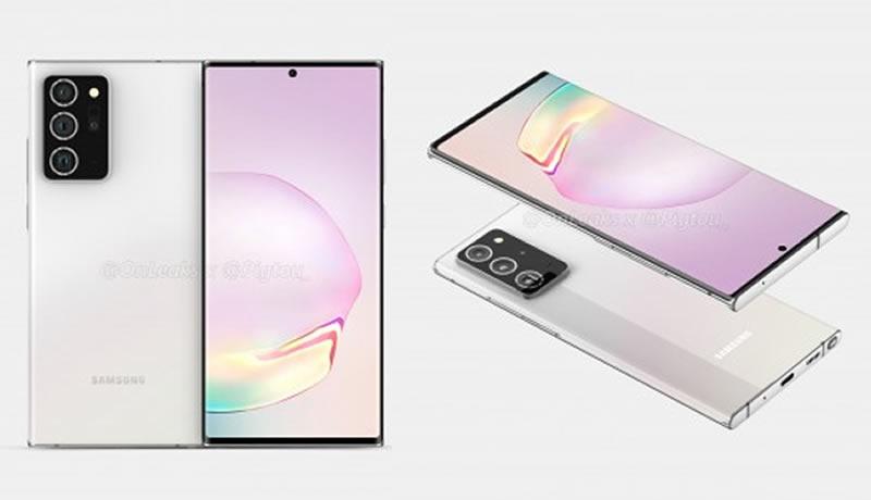 Samsung Galaxy Note20 Plus rumors